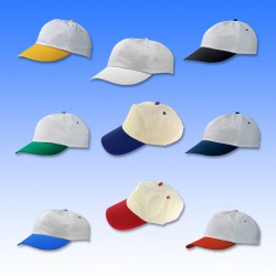 Καπέλο Λευκό με χρωματιστό γείσο