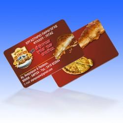 Κάρτες PVC (Τύπου Πιστωτικής)